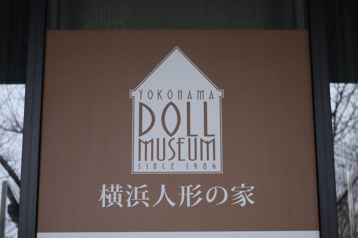 Yokohama Doll Museum・signboard