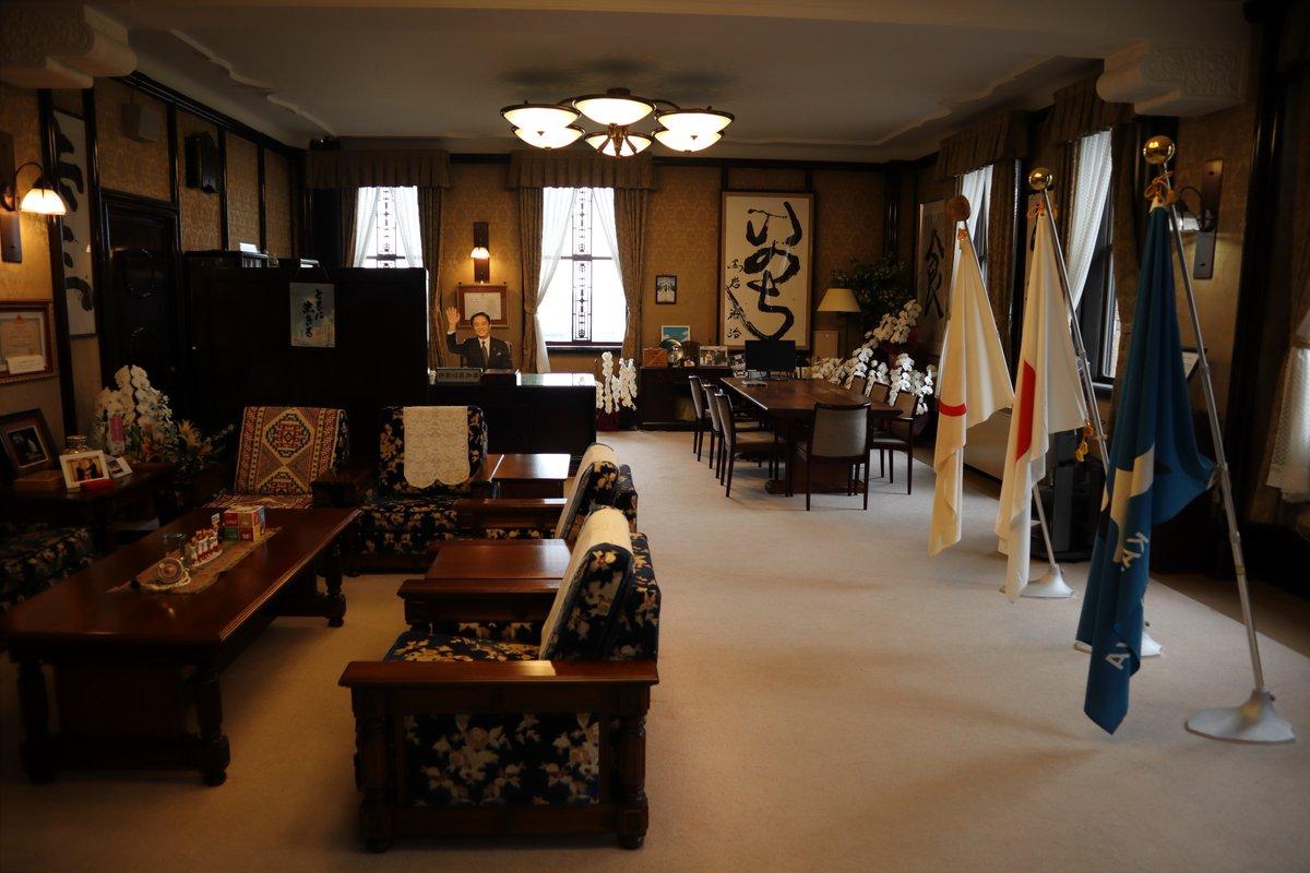 Nihon Oodouri・Kanagawa Prefectural Office Building・Prefectural governor's room-1
