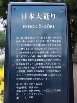 Nihon Oodouri