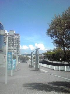 Blue Sky in Yokohama