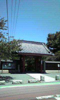 横浜青空・称名寺