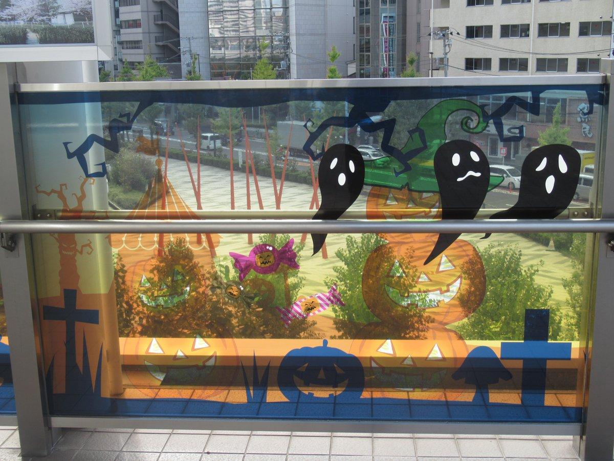 ハロウィン・夢さん橋5