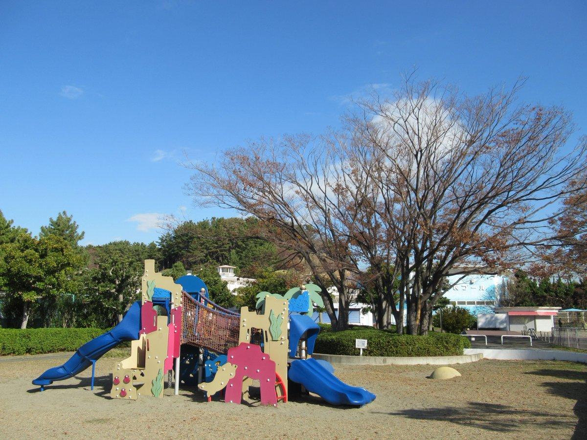 Honmoku City (Honmokushimin) Park・slide