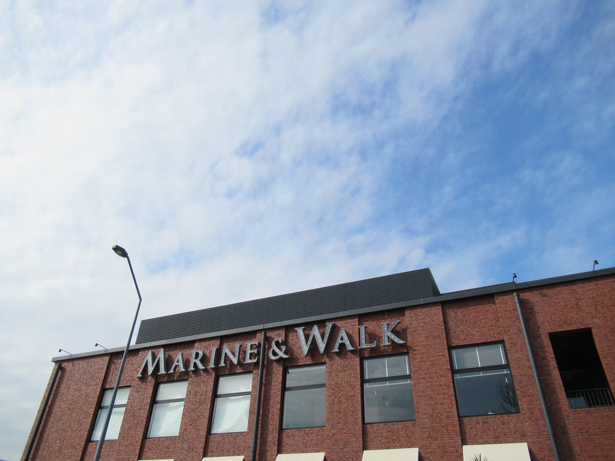 Marine & Walk