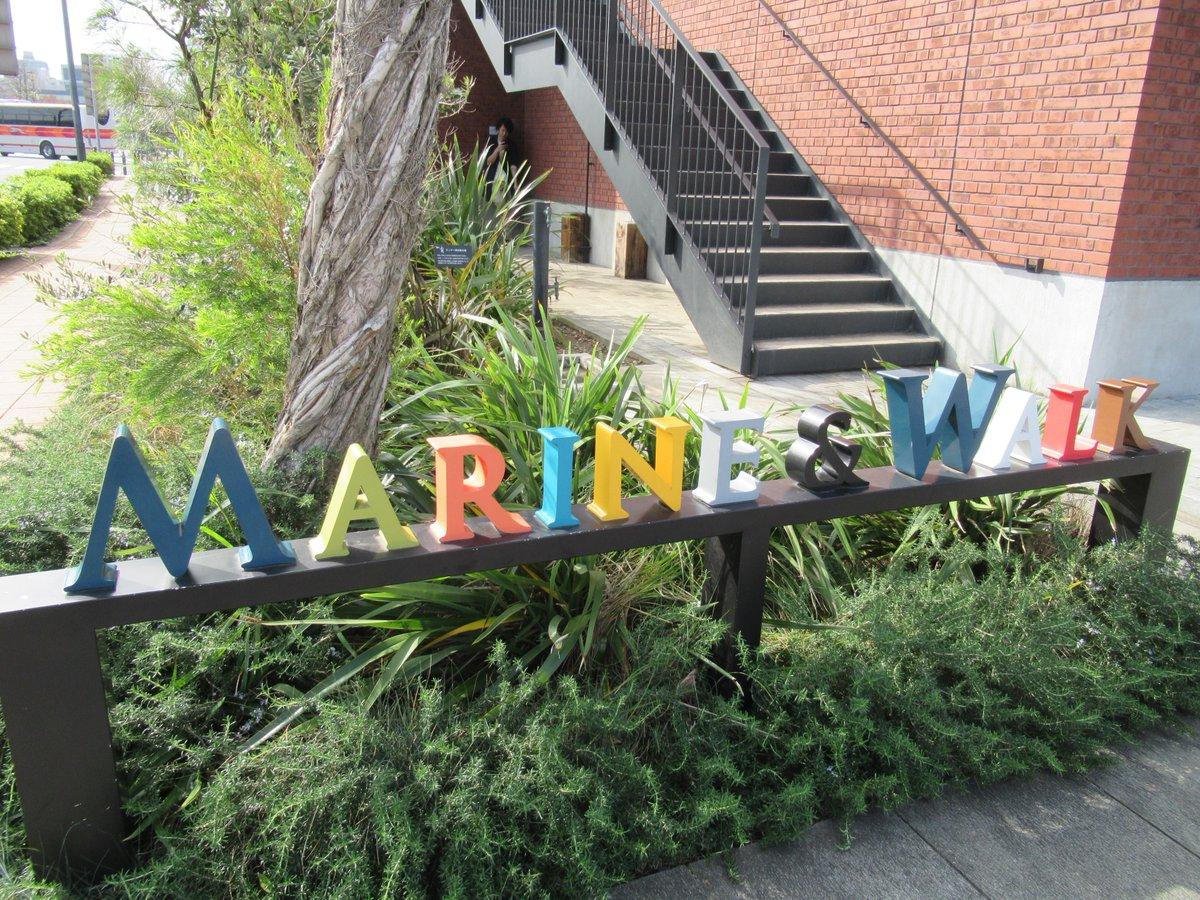 Marine & Walk・sign
