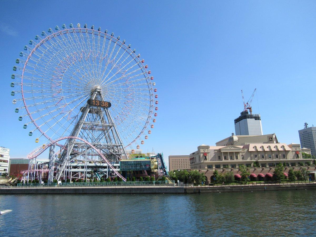 Ferris Wheel-3