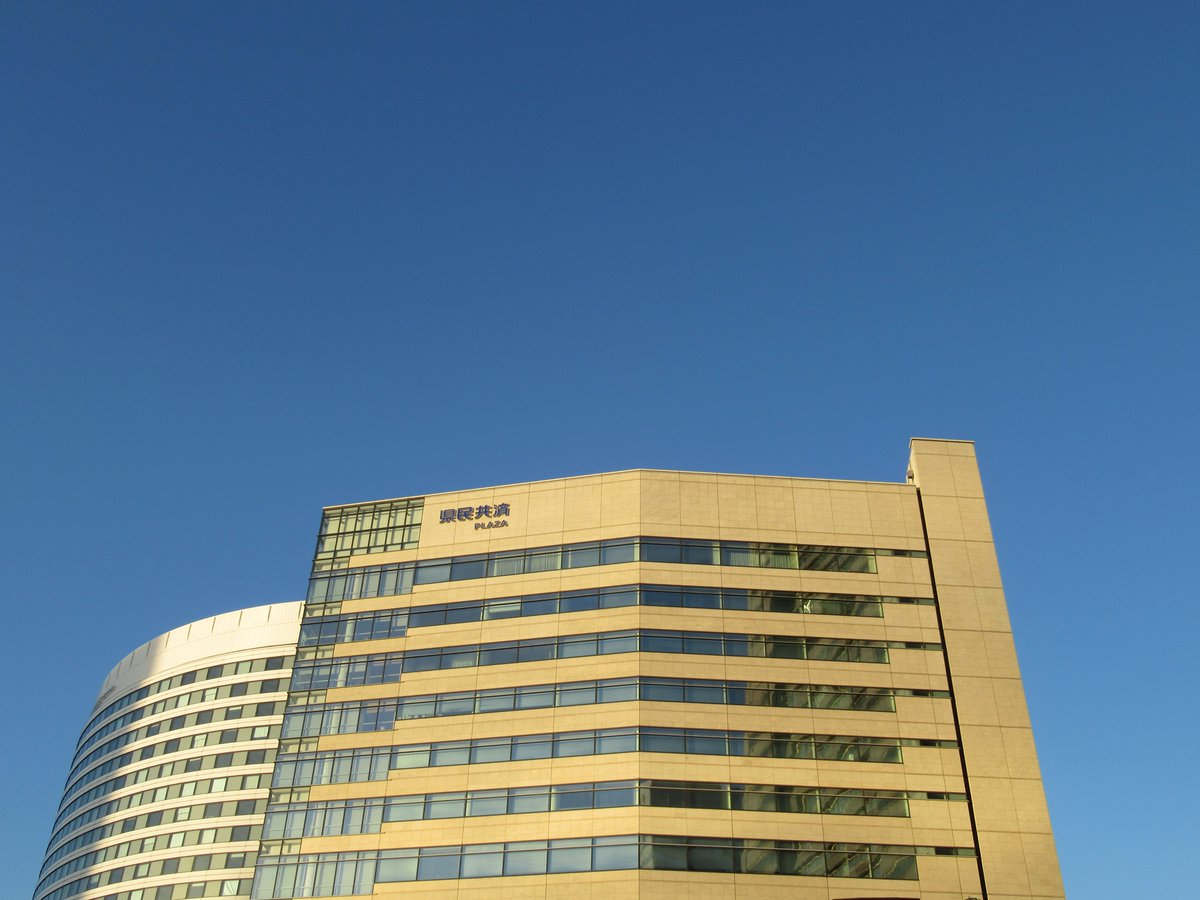 building of a life insurance company