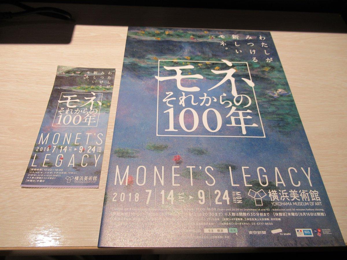Claude Monet exhibition-2
