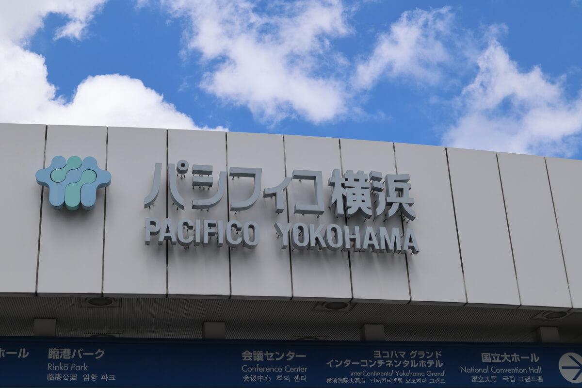 Pacifico Yokohama・Entrance