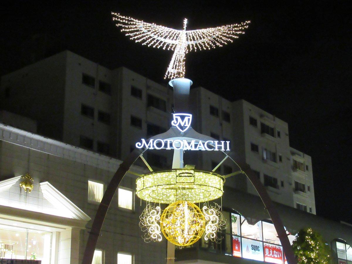 Motomachi/Yokohama・Entrance
