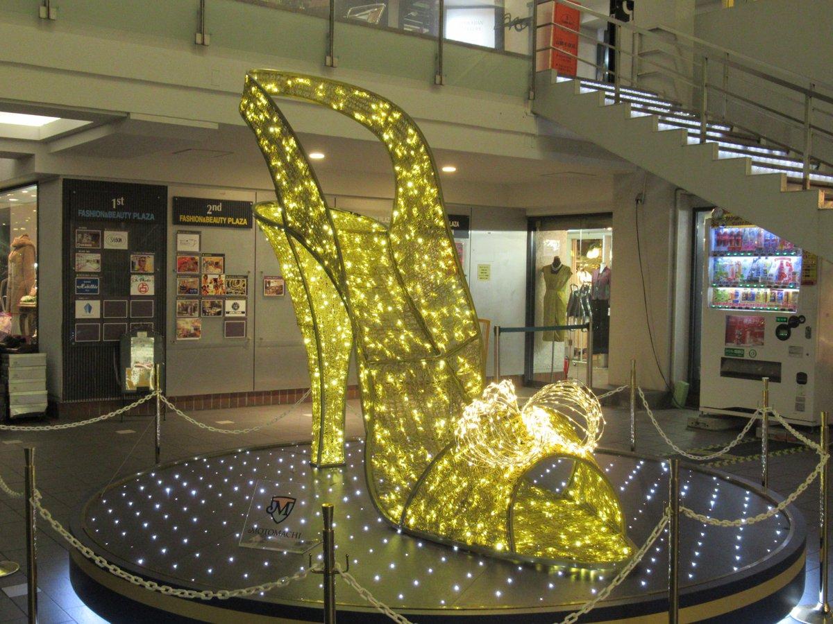 Motomachi/Yokohama・High heels