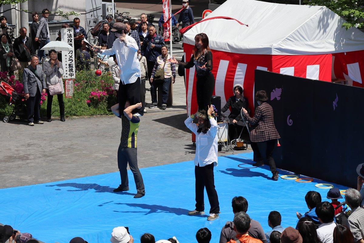 Street Performances at Noge-1