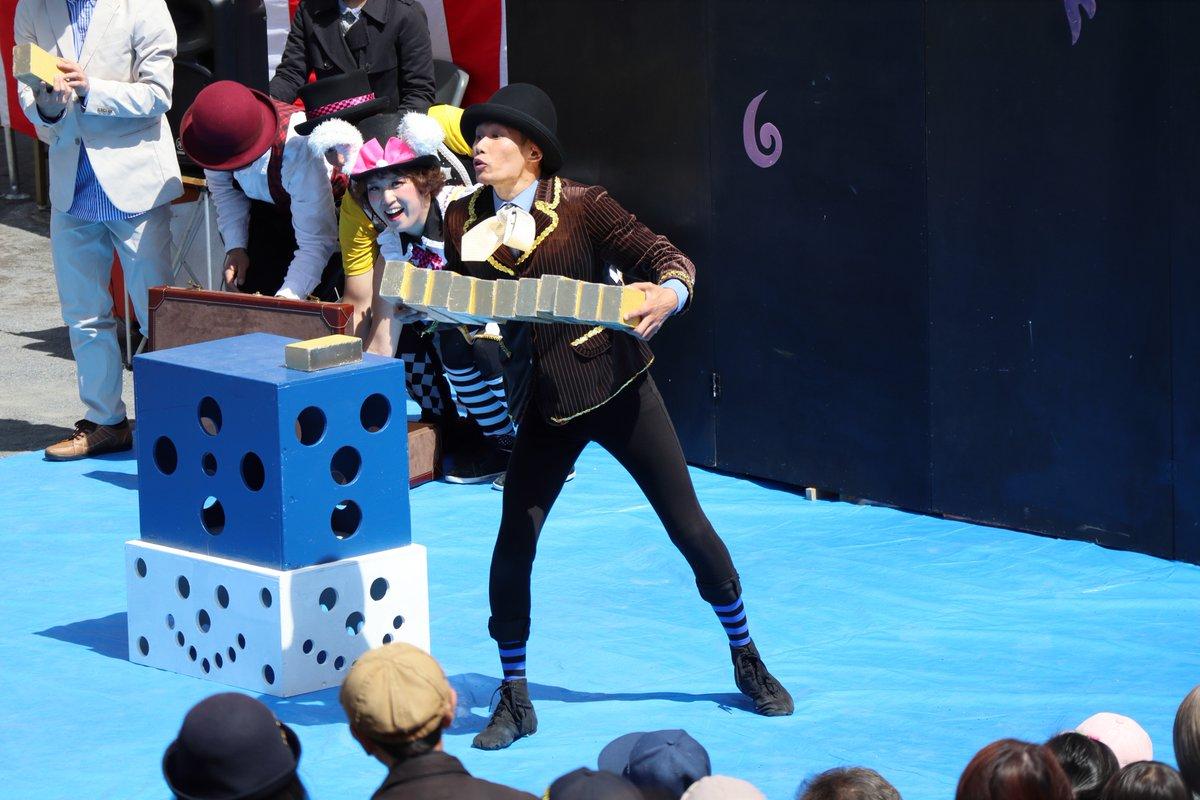 Street Performances at Noge-4