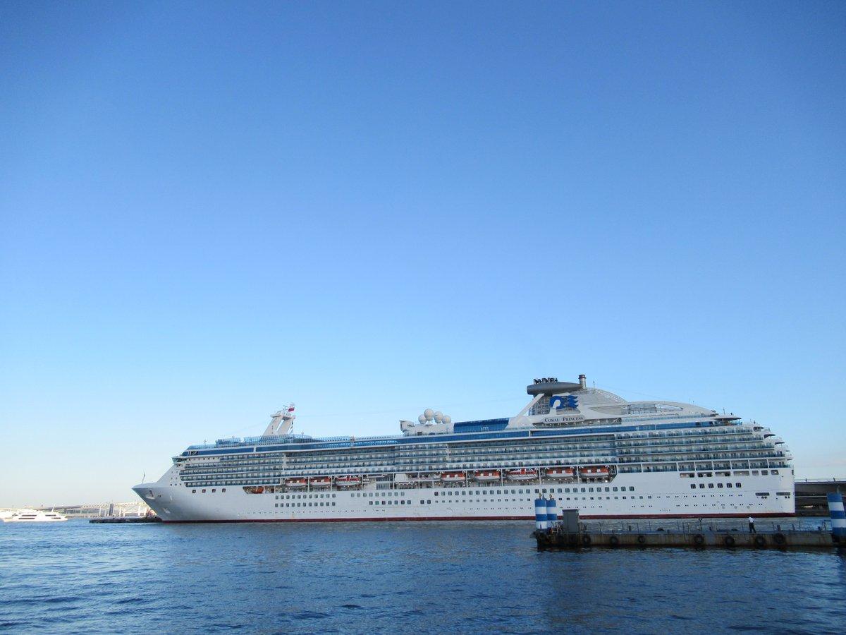 Osanbashi Yokohama International Passenger Terminal・Coral Princess