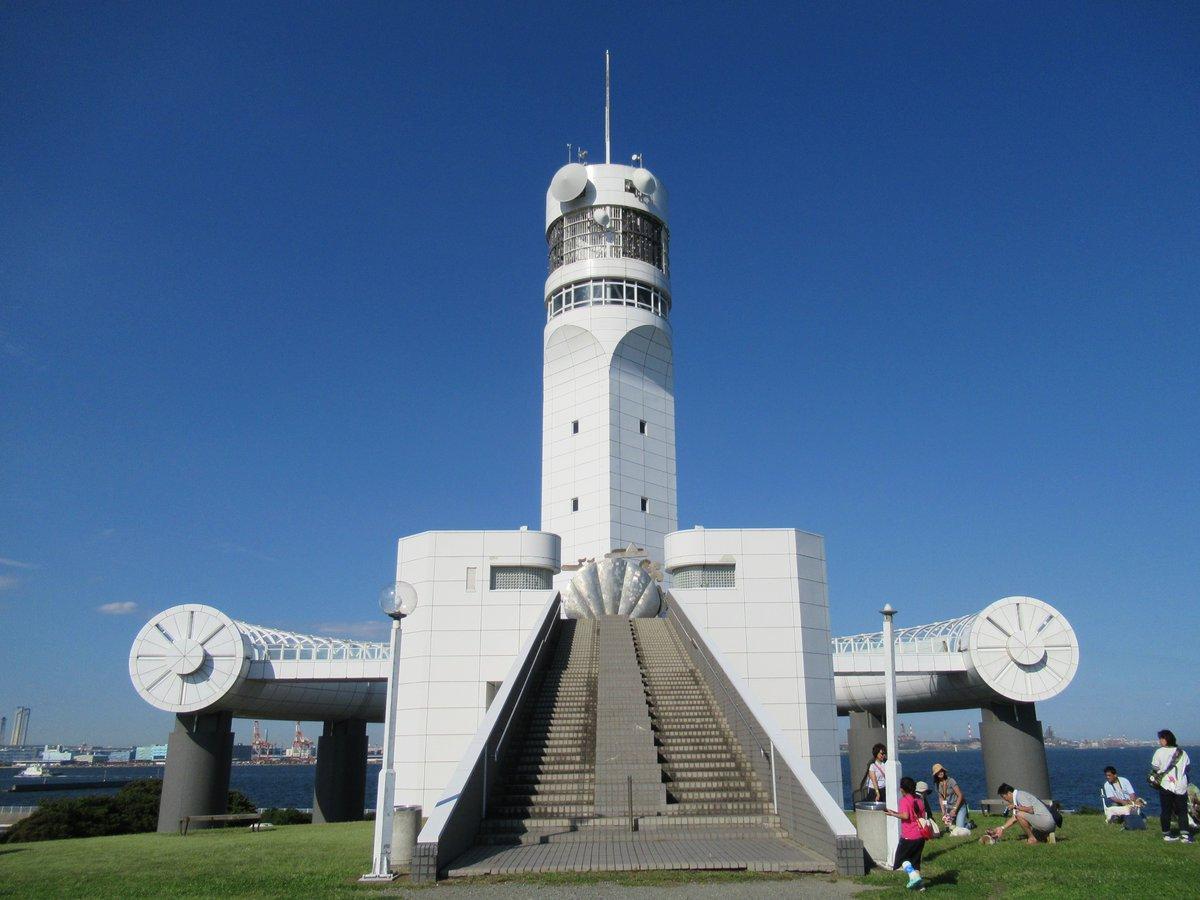 Yokohama Port Symbol Tower・panoramic2