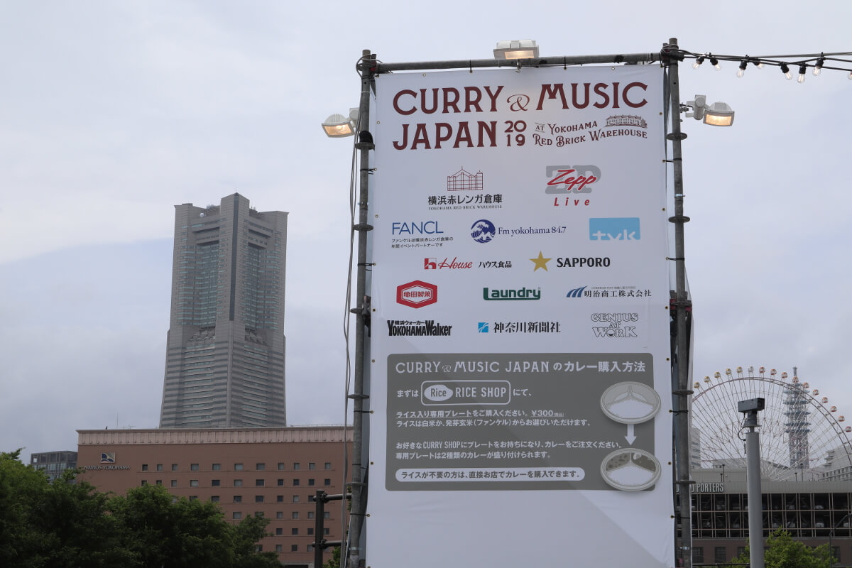 Red Brick Warehouse・Curry & Music Japan・Signboard-2