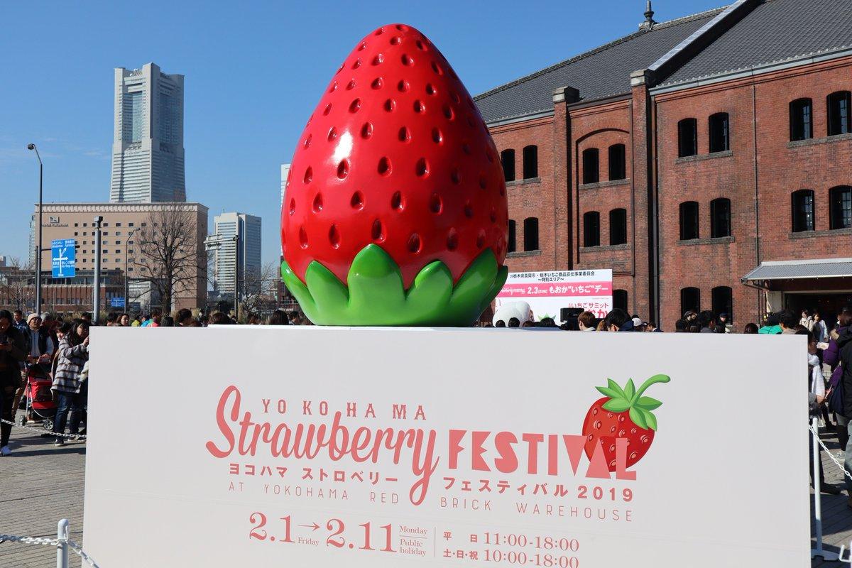 Red Brick Warehouse・Strawberry Festival