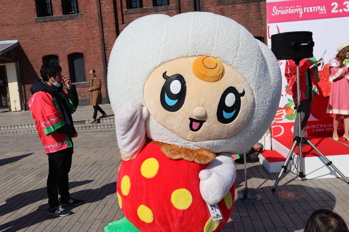 Red Brick Warehouse・Strawberry Festival・The mascot character