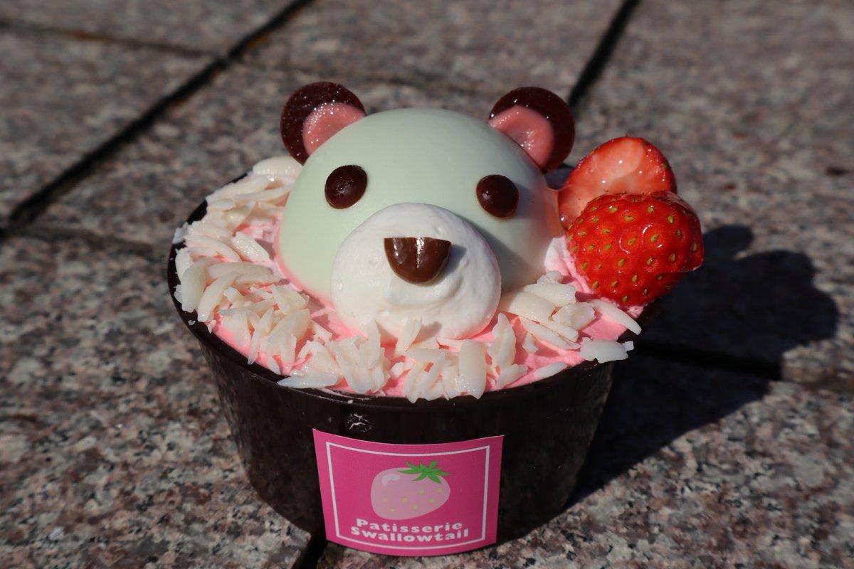 Red Brick Warehouse・Strawberry Festival・ice cream