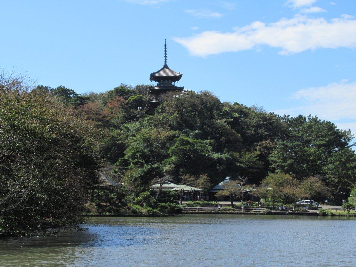 Yokohama Sankei Garden Oike and Three-Storied Pagoda(Tower)