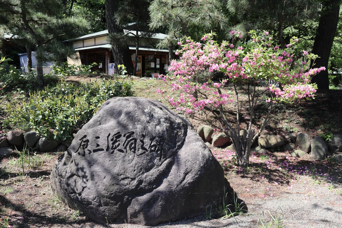 Yokohama Sankei Garden・Monument of the founder of this garden