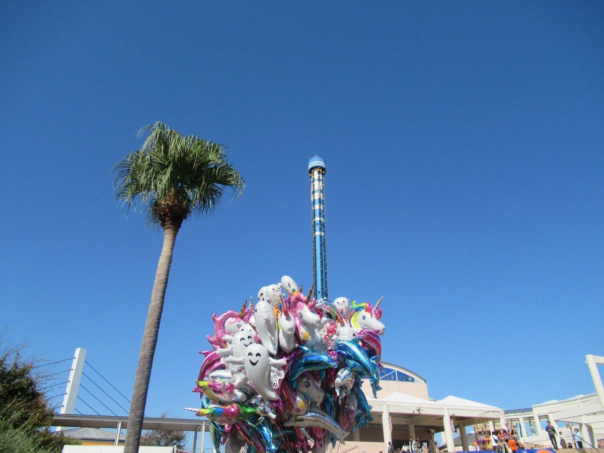 Hakkeijima Sea Paradise・balloon