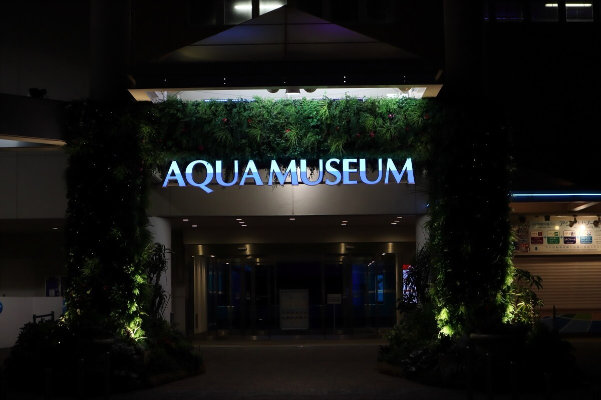 Hakkeijima Sea Paradise・Night View・Aqua Museum