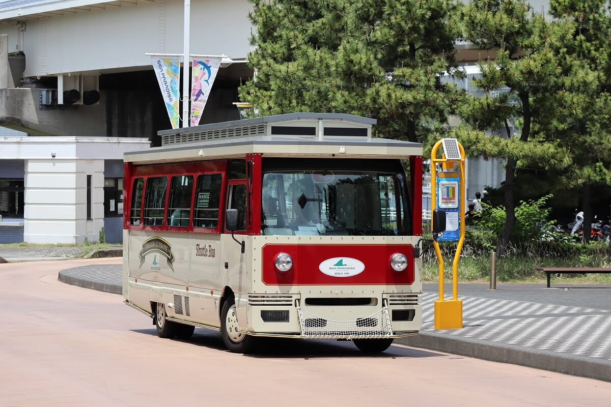 Hakkeijima Sea Paradise・Tour Bus