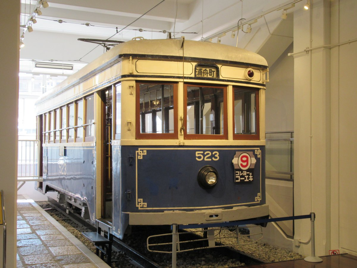 Archive hall of Shiden(Streetcar)・Oldest Streetcar