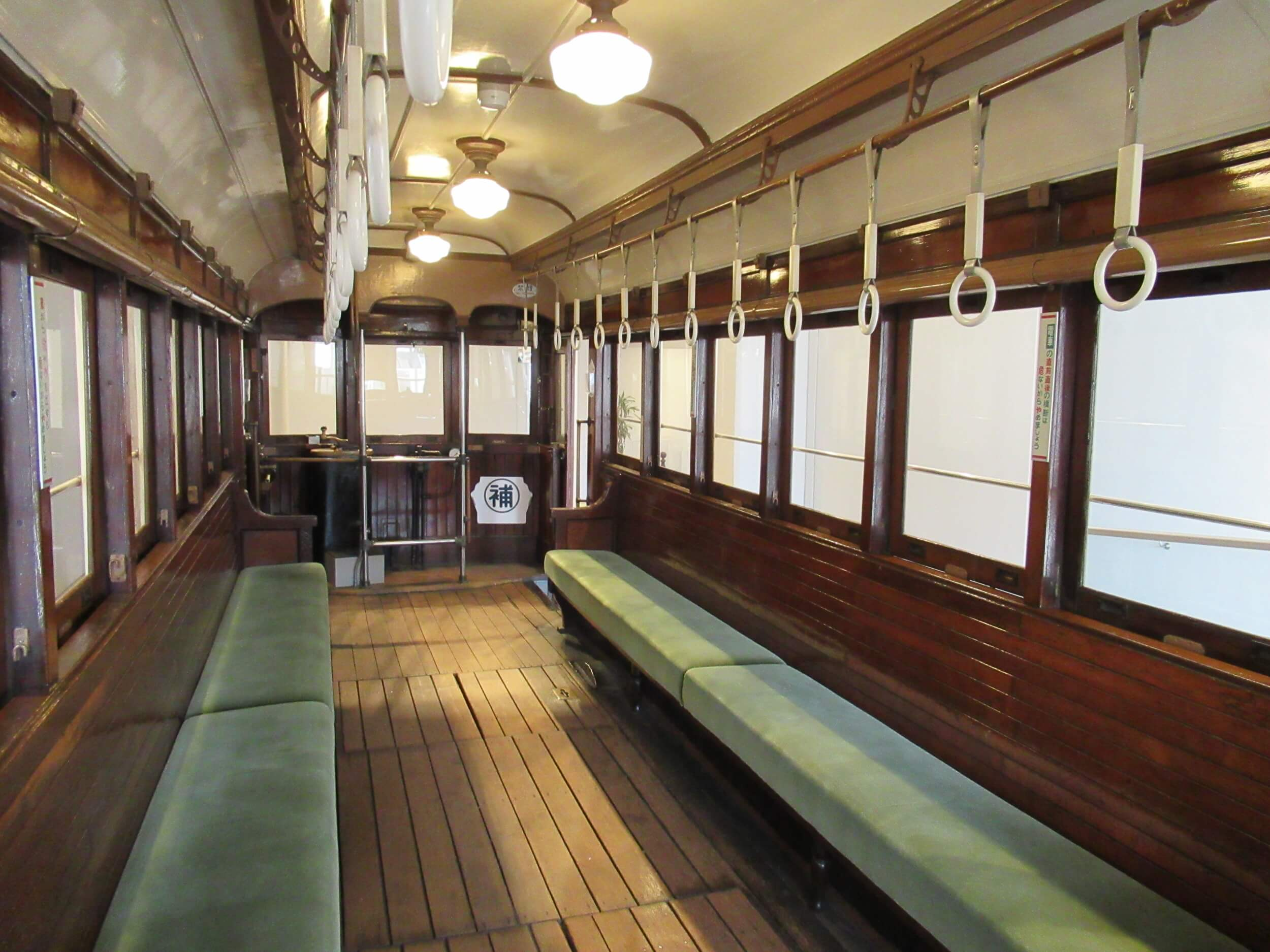 Archive hall of Shiden(Streetcar)・inside of the Streetcar