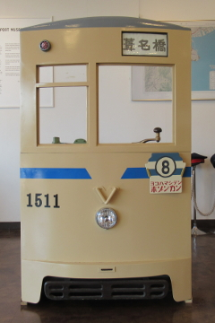 Archive hall of Shiden(Streetcar)