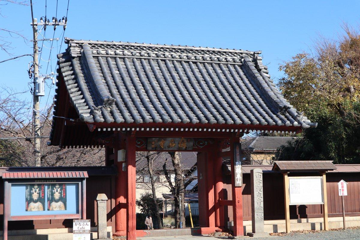 Shoumyouji・front gate