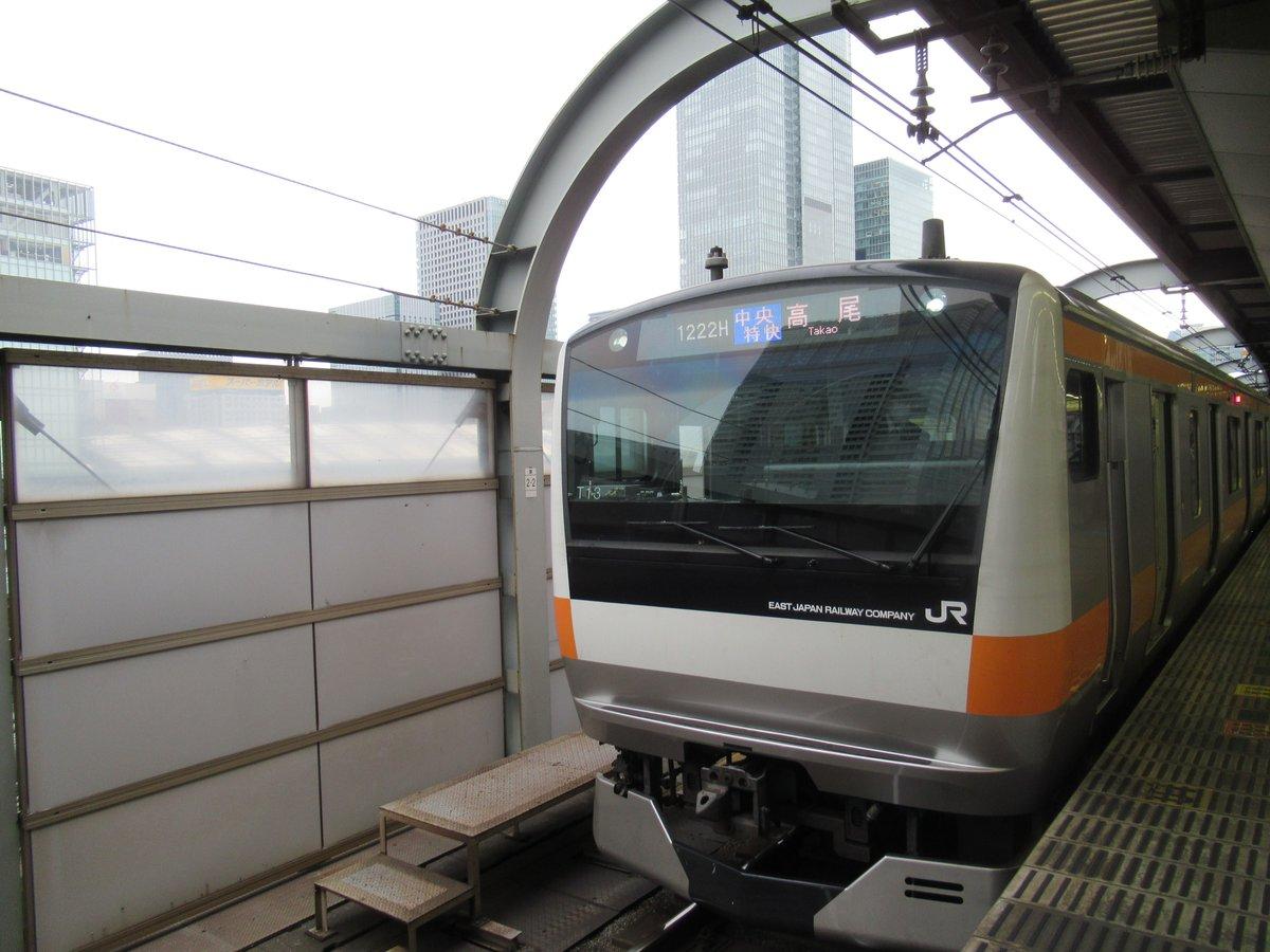 Chuo Line Rapid