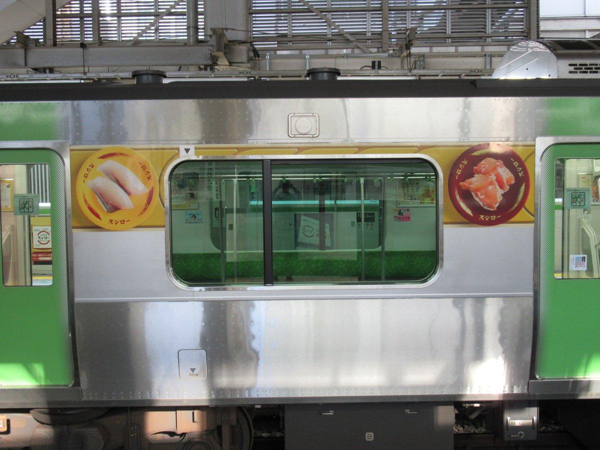 Body advertisement train of JR-East Yamanote Line・Sushiro-1