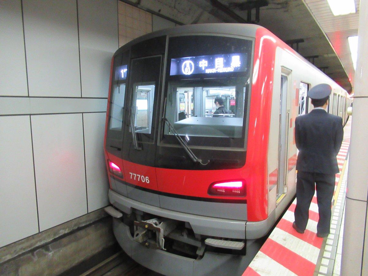Hibiya Line・Tokyo Metro