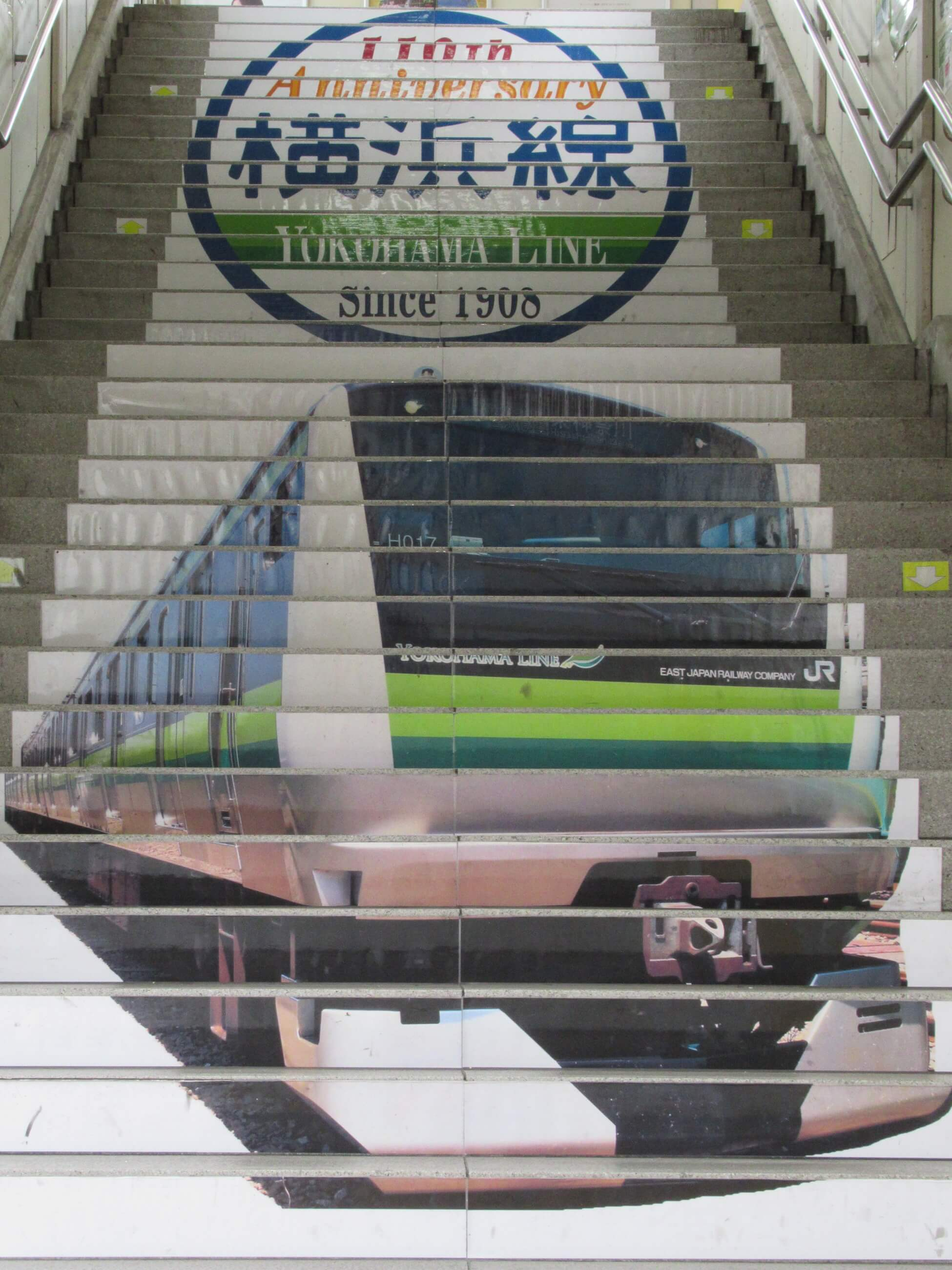 A picture of the stairs at Higashi Kanagawa station on the 110th anniversary of Yokohama Line