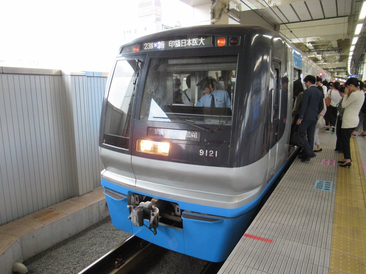 北総鉄道9100形