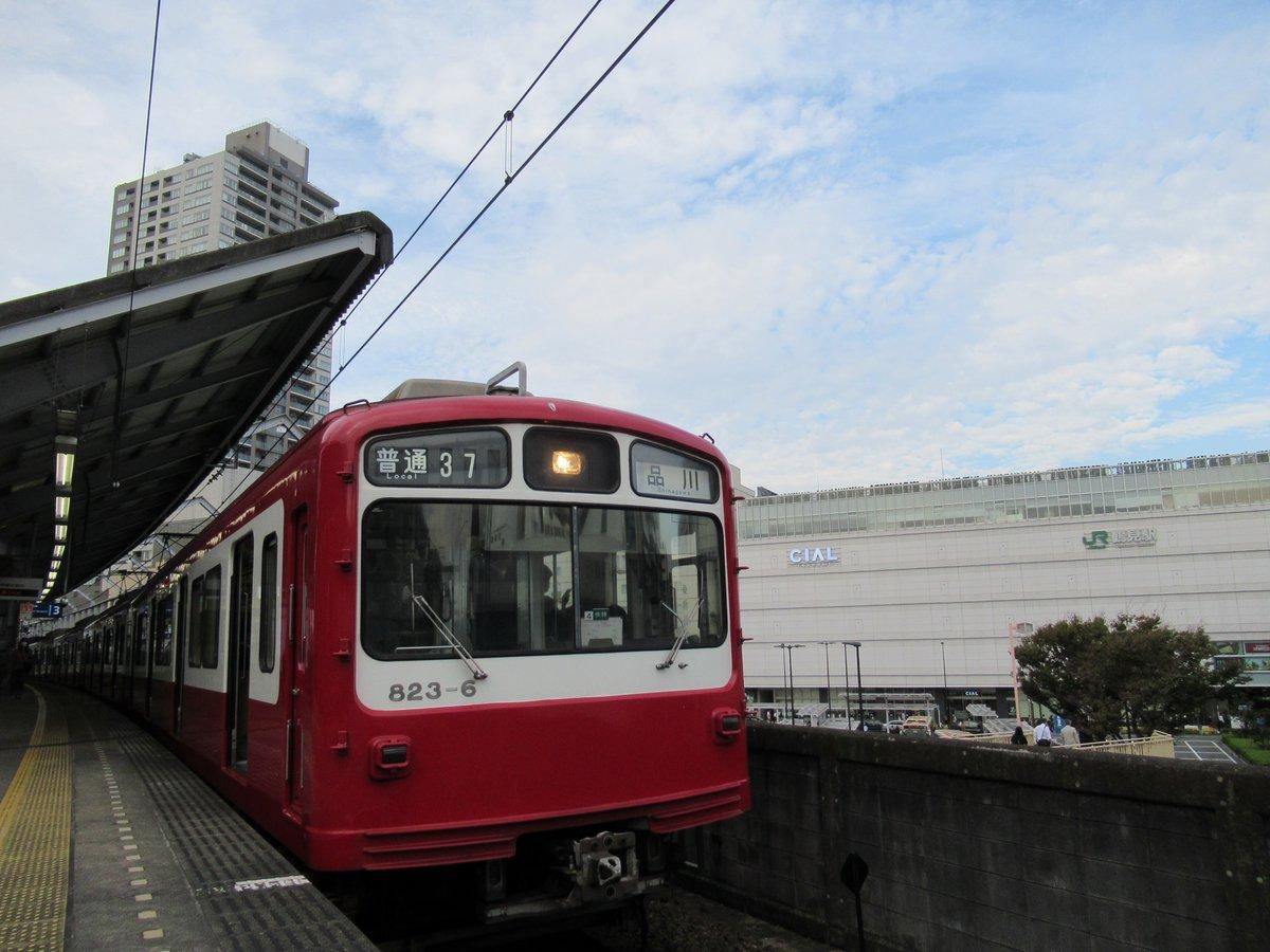 Keihin Kyuko Line.Keikyu Tsurumi Station