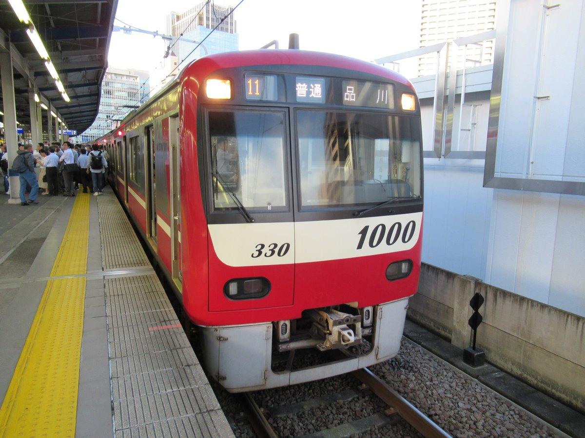 Keihin Kyuko Line.Keikyu Kawasaki Station