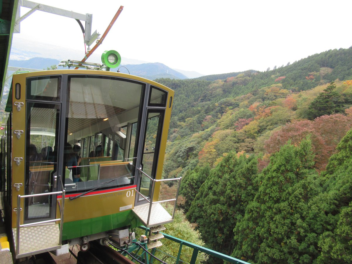 Autumn leaves and Oyama Cablecar at Oyama Aburi Shrine Station