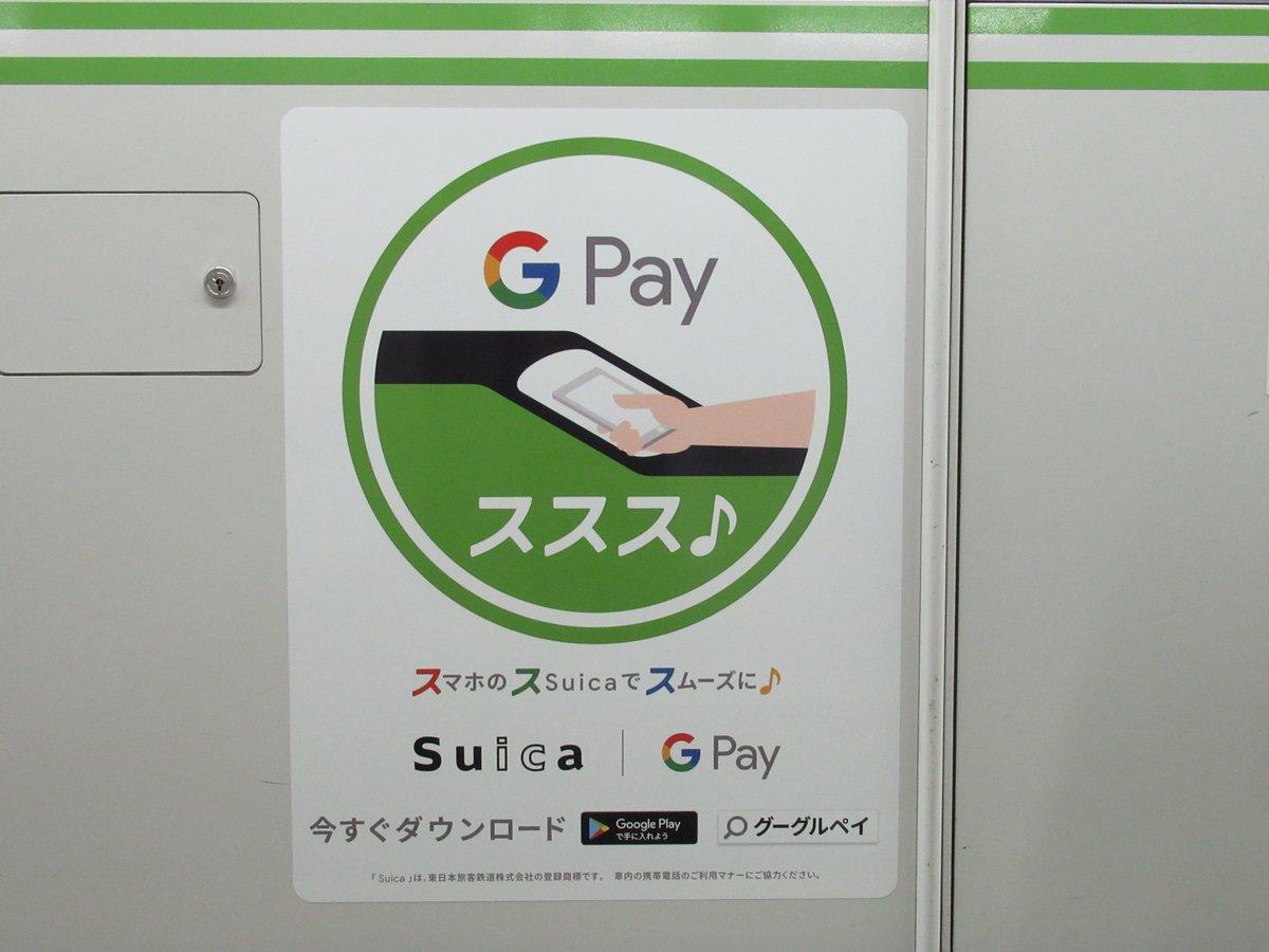 1st and 2nd line of Shinagawa station・AD・Platform Screen Doors-2