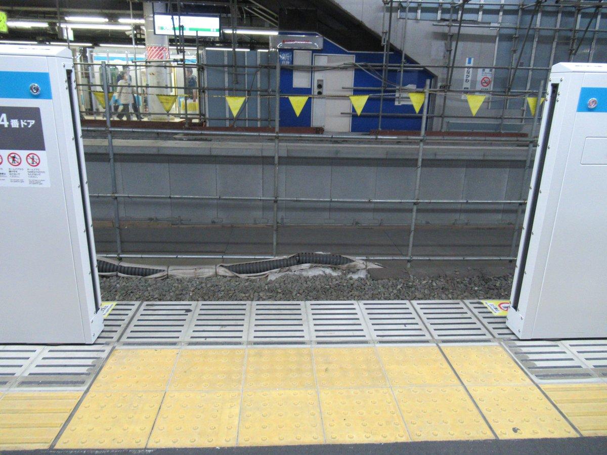 Shinagawa station・Line 5 Keihin Tohoku Line South Line・Platform Screen Doors