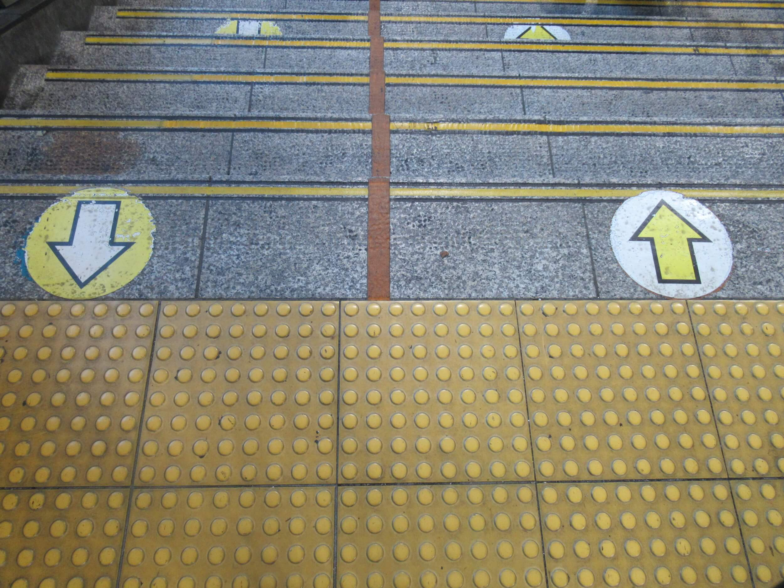stairs of the 1st and 2nd line of Shinagawa station