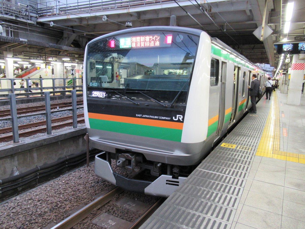 Shonan Shinjuku Line・Osaki Station