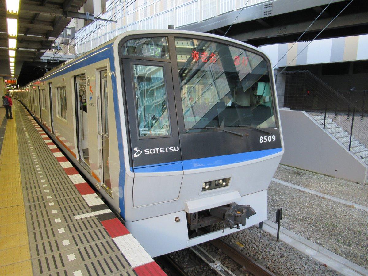 Sotetsu Line-1