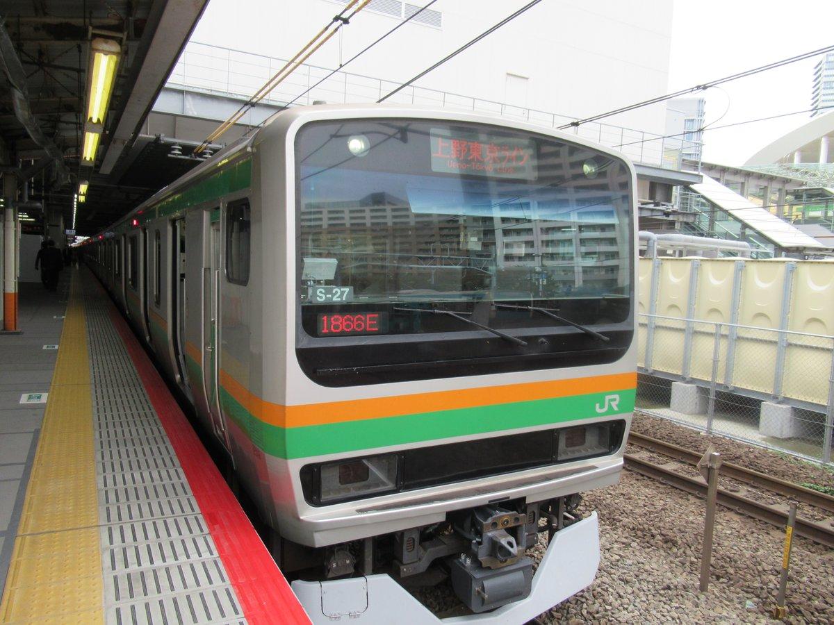 Tokaido Line・Tokyo Ueno Line・Parked