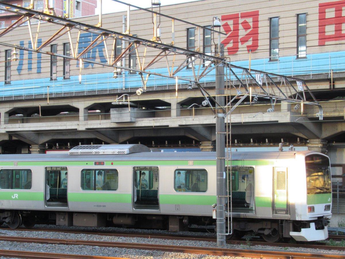 Yamanote Line-1