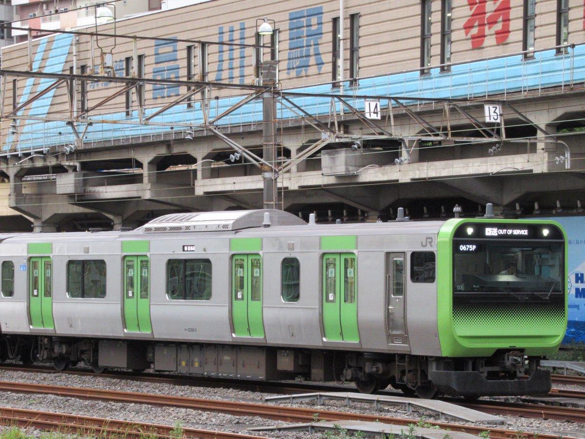 Yamanote Line-2
