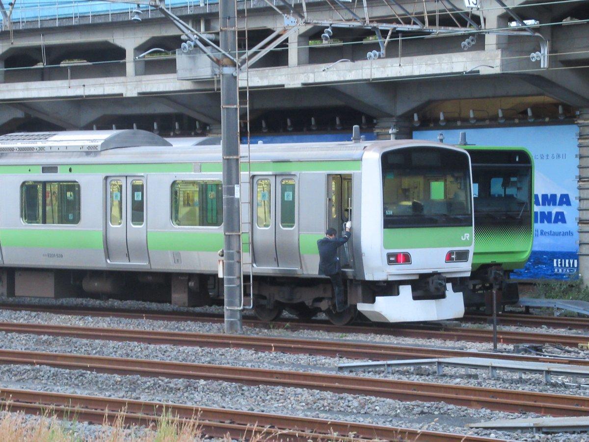 Yamanote Line-3