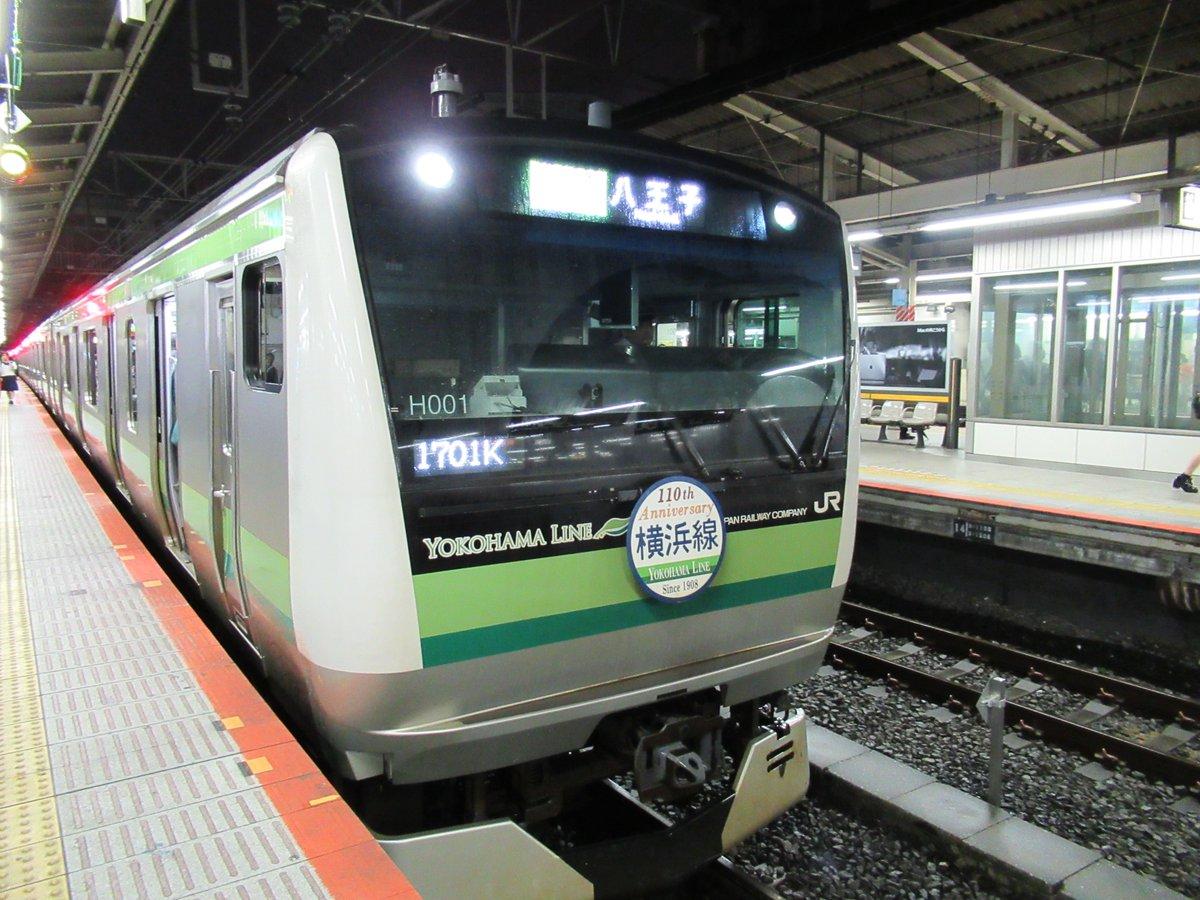 the 110th anniversary of Yokohama Line